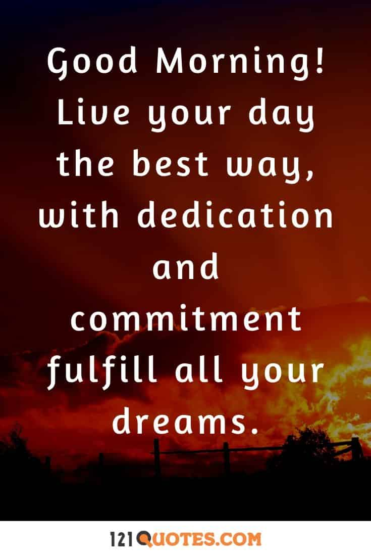 Good Morning Quotes with Photos