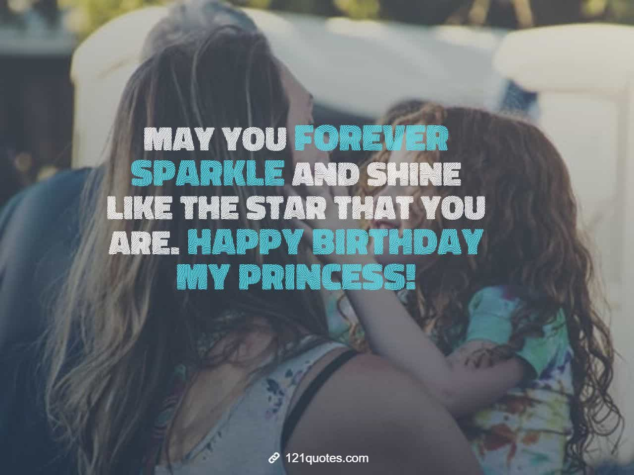 Happy Birthday Wishes For Daughter with Images