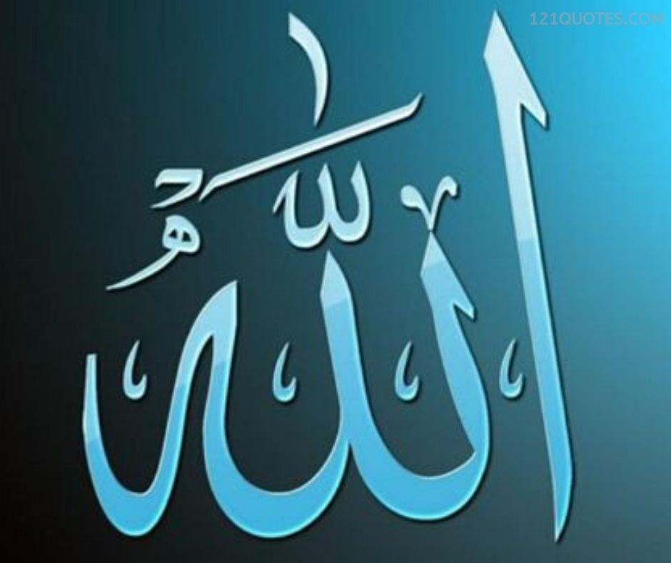 allah hd image
