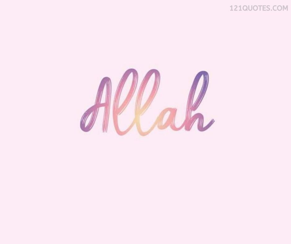 allah images picture