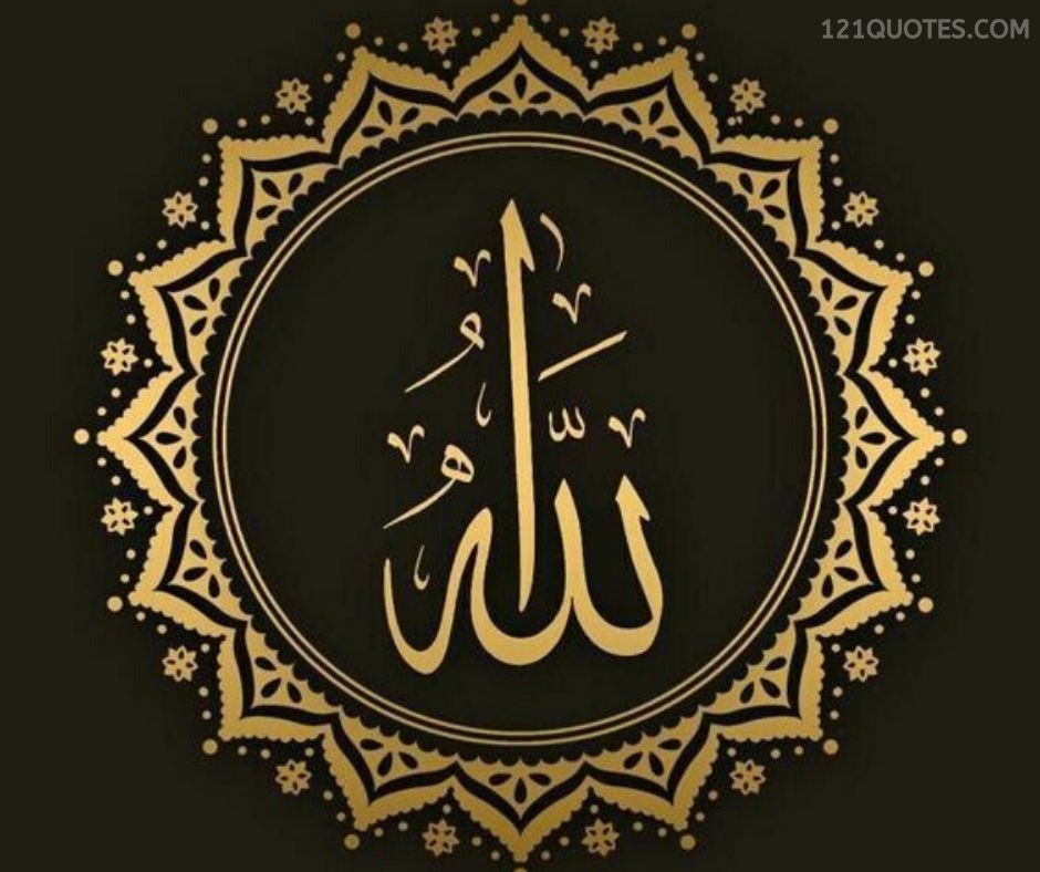 allah picture