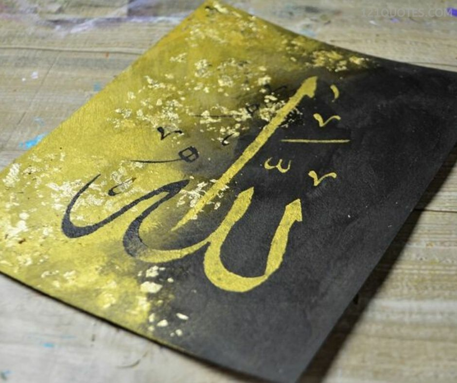 allah wallpaper download