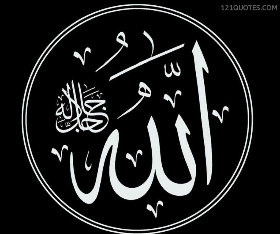 allah wallpaper free download