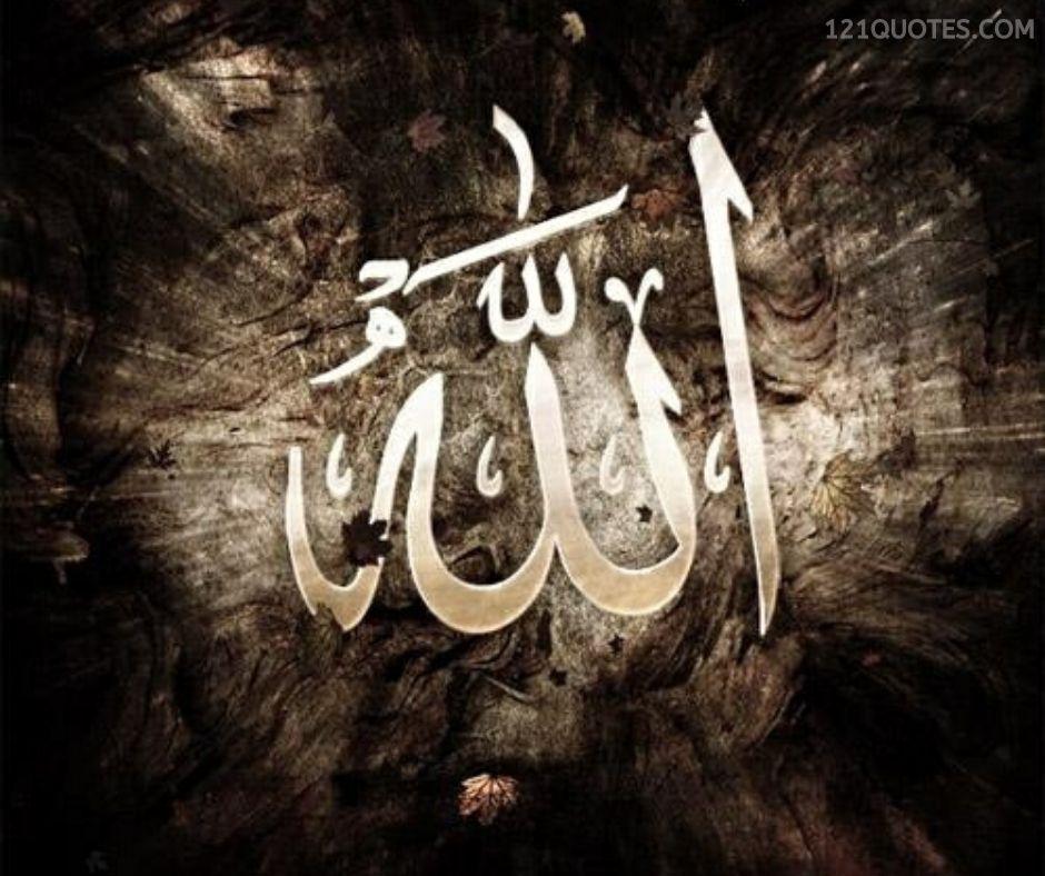 allah wallpaper hd for mobile