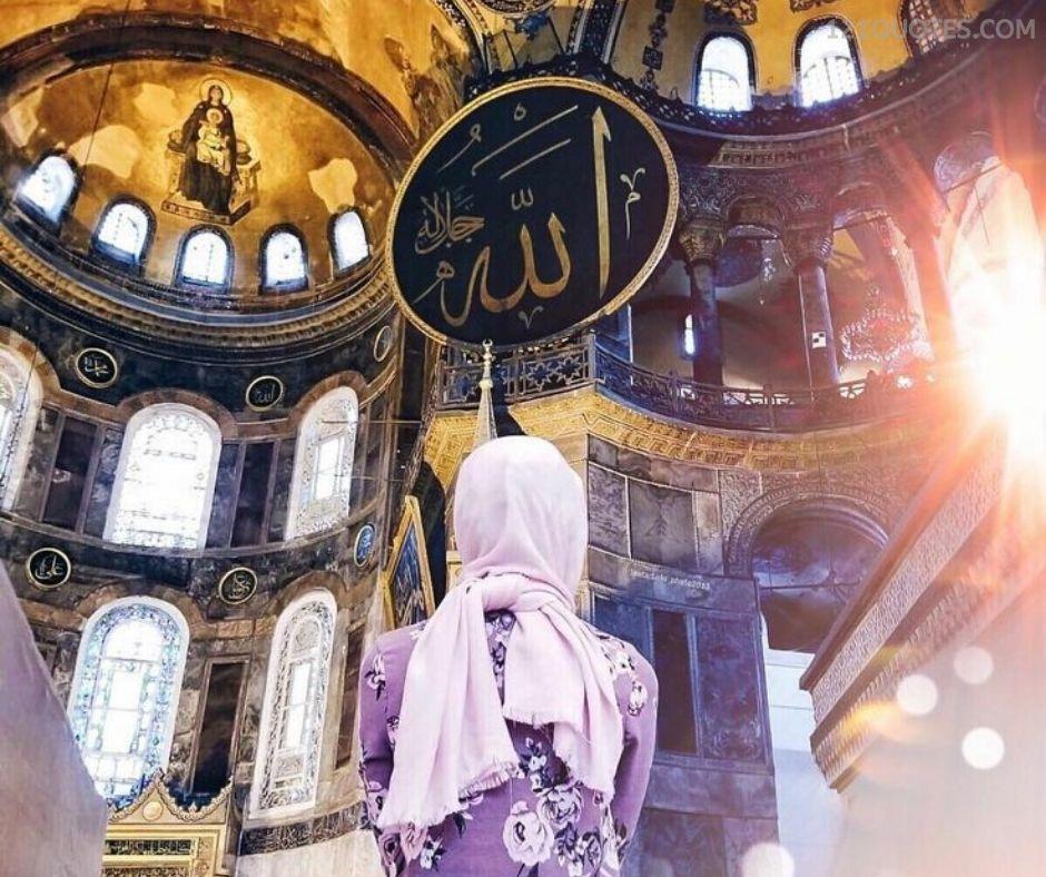 allah wallpaper images