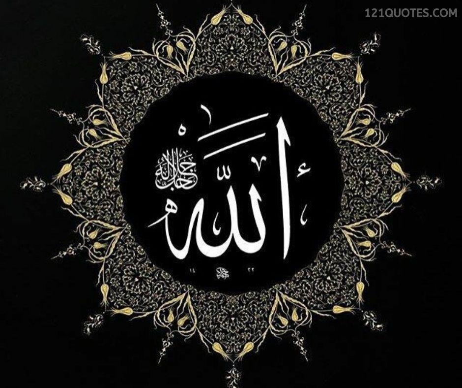 image allah