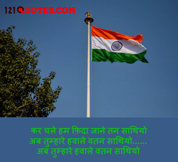 15 august independence day of which countries