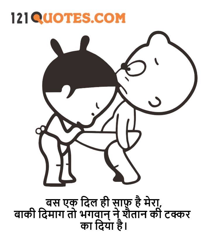 funny quotes for students