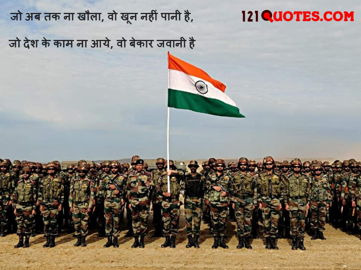 independence day speech