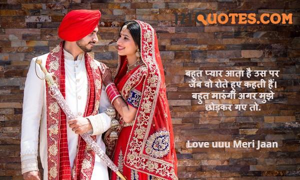 wife ke liye shayari hindi 2 line