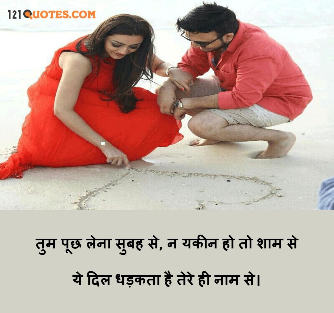 wife ke liye status hindi