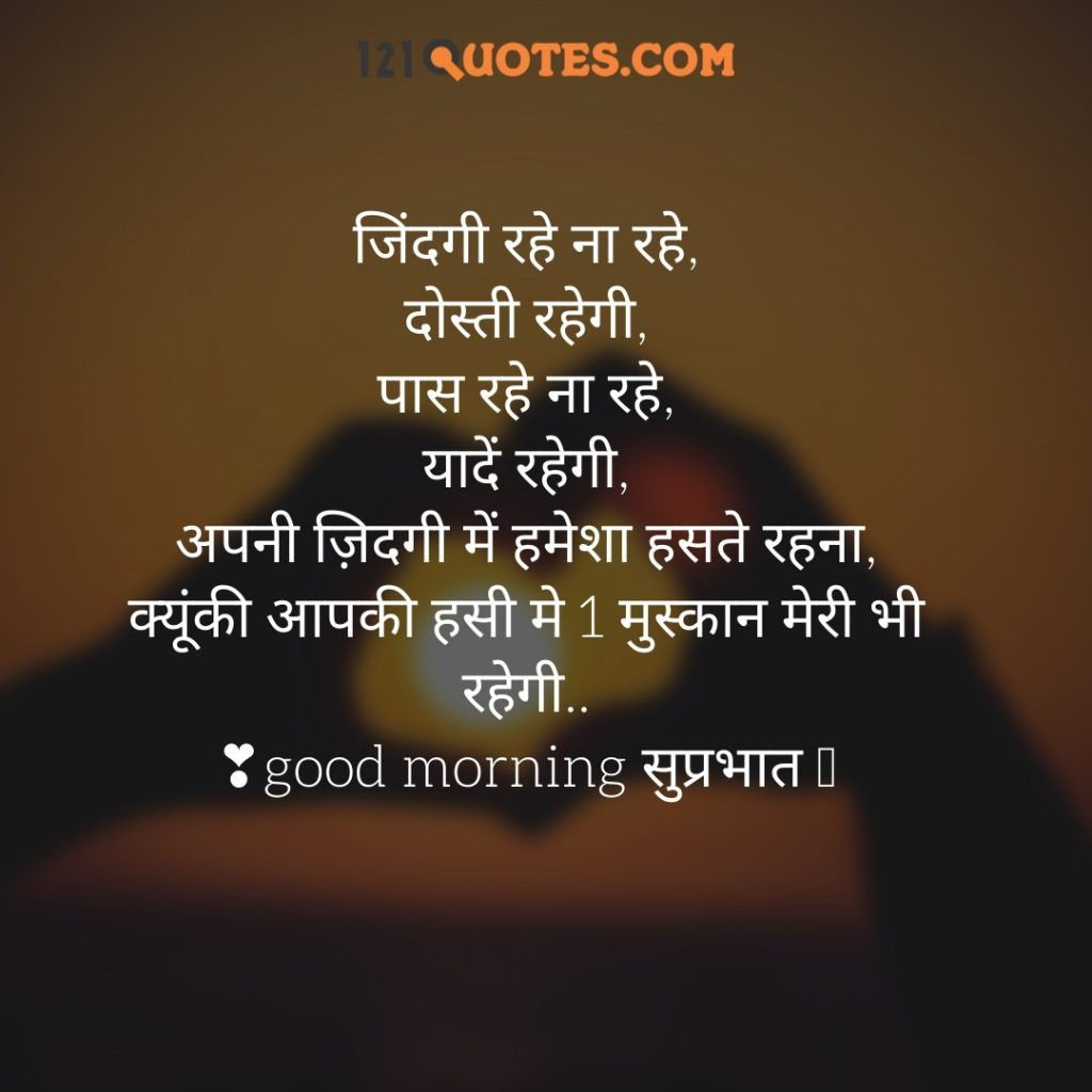 Goog Morning Quotes With Images