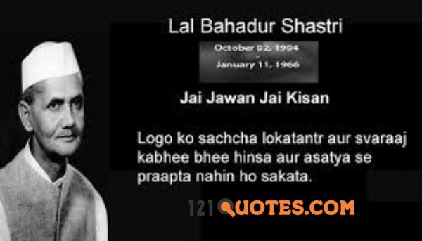 lal bahadur shastri hd images