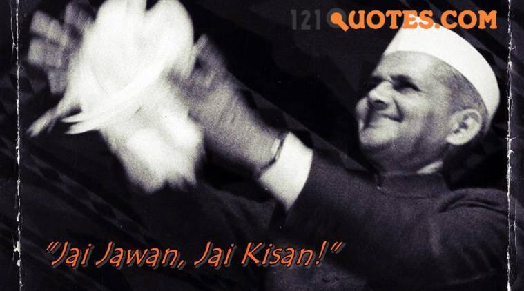 lal bahadur shastri quotes pic hd